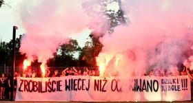 Galeria zdjęć z meczu Wiara Lecha - GKS Dopiewo