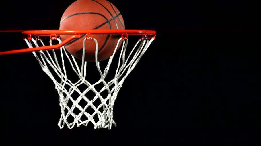 Inauguracja sekcji koszykówki