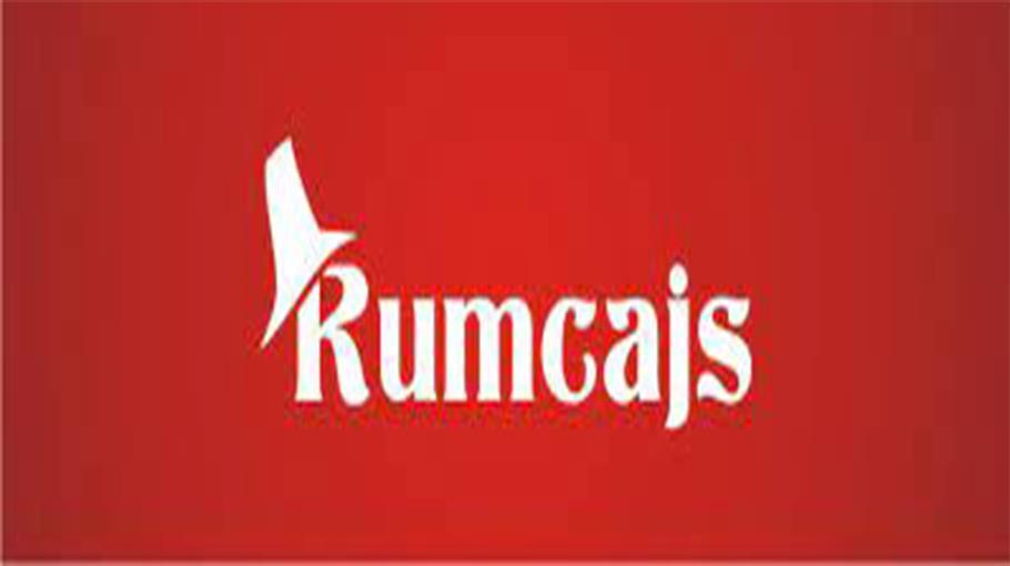 """Usługi przewozowe """"Rumcajs"""" - sponsorem Unii."""